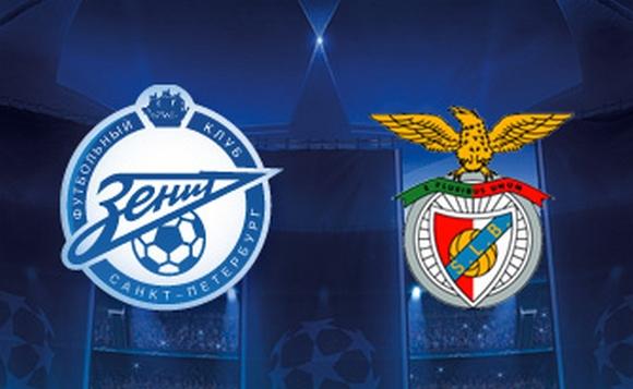 Зенит – Бенфика. Лига Чемпионов 2014-15. 5 тур