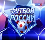 Зборни армения футбол футбол ru онлайн