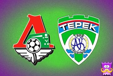 Локомотив М – Терек. Российская Премьер Лига 2014-15