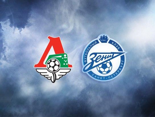 Букмекеры: «Локомотив» не сможет прервать 12-летнюю серию неудач