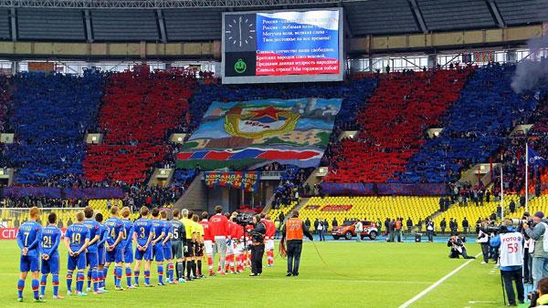 футбол чемпионат россии премьер лига