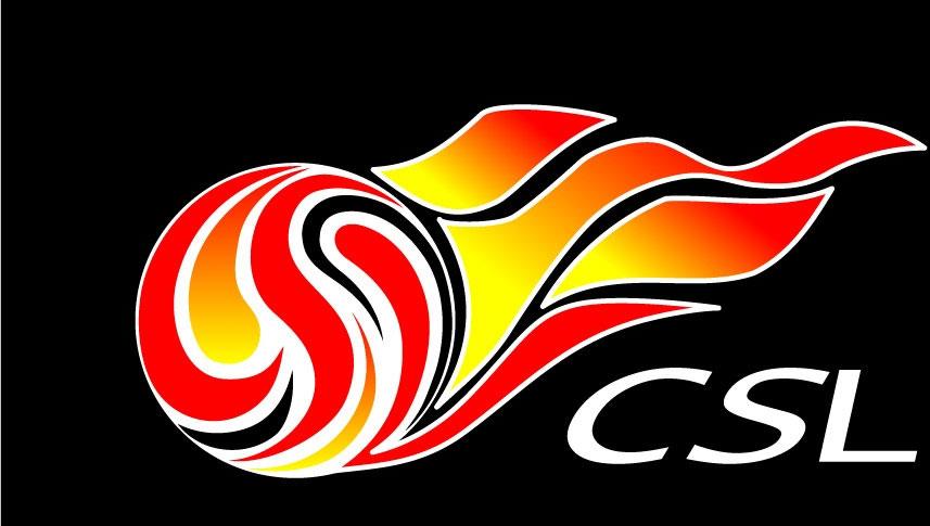 нужен город китайская суперлига по футболу проститутку Юлю городе