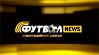 Футбол News - Эфир (17.01.2014) Видео