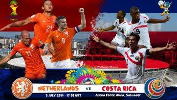 Анонс. Нидерланды – Коста-Рика. Конец латиноамериканской сказки?