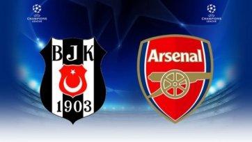 Анонс. «Бешикташ» - «Арсенал». И снова турецкий барьер