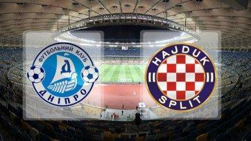 Анонс. «Днепр» - «Хайдук». Каким будет возвращение Милевского на родной стадион?