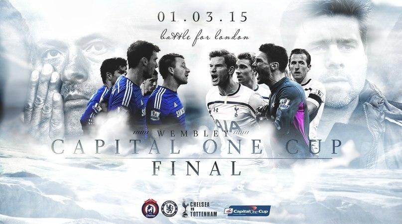 Челси тоттенхэм финал кубок лиги. финал 1 марта