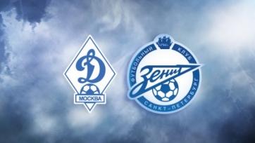 Динамо Москва - Зенит смотреть онлайн 22.03.2015 прямая трансляция