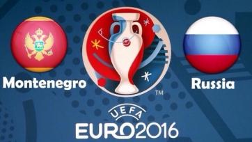 Черногория - Россия смотреть онлайн 27 марта 2015