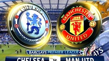 Челси - Манчестер Юнайтед прямая видео трансляция онлайн