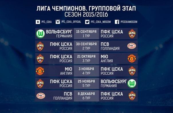 30 сентября лига чемпионов матчи [PUNIQRANDLINE-(au-dating-names.txt) 34