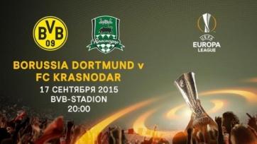 Боруссия Д - Краснодар смотреть онлайн 17.09.15