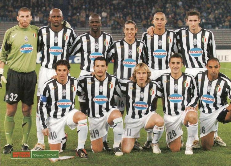 Барселона ювентус 2005