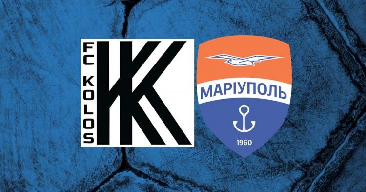 Футбол Колос - Мариуполь 30.07.19 прямая трансляция